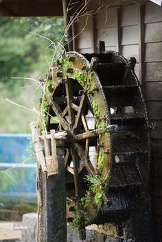 Small waterwheel on Behance