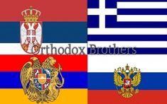 Download Serbian Eagle Flag 4K Wallpaper - GetWalls.io