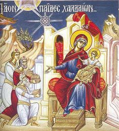 G loriously extolling the incarnate appearance of Christ did the shepherds hear the Angels. And running as though to a shepherd, they perce. Church Interior, Byzantine Icons, Orthodox Christianity, The Shepherd, Orthodox Icons, Epiphany, Perfect Woman, Christian Quotes, Altar