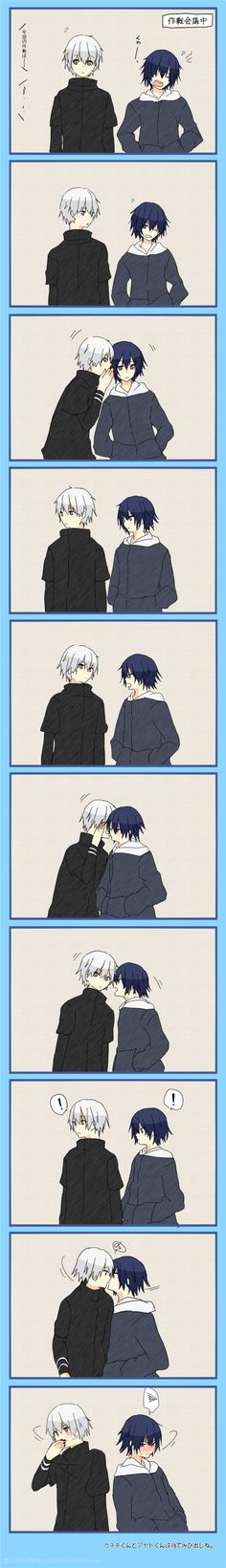 Kaneki x Ayato, don't really ship it that much but this is just so cute