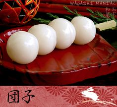 Dango Rezept aus Reis  - Wagashi Maniac