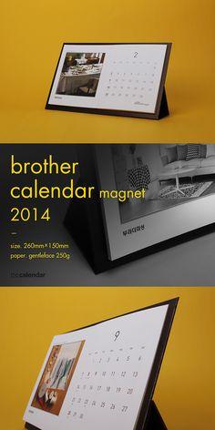 더캘린더 부라더 소잉팩토리 자석판 캘린더 #캘린더 #달력 #디자인캘린더 #calendar #더캘린더