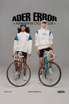 SSENSE Taps ADER error for Exclusive Cycling Capsule: An expansive array of sporty anoraks, sweaters and biking shorts. Other Outfits, Basic Outfits, Sport Fashion, New Fashion, Cool Shirt Designs, Ader Error, Sports Graphic Design, Cycling Shorts, Apparel Design