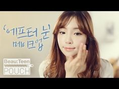 BeauTeen Pouch -- Afternoon Makeup 도희 4시 메이크업 - YouTube