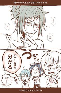 Manga, Anime, Fictional Characters, Twitter, Girls, Mango, Little Girls, Daughters, Manga Anime