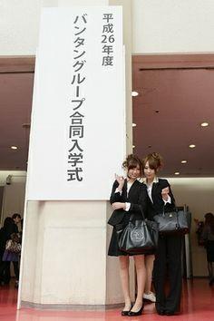 【ヴィーナスアカデミー】☆平成26年度ヴィーナスアカデミー入学式☆