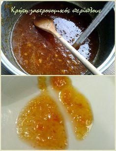 Η χρυσοκίτρινη της Άνοιξης!   Τα βρίσκουμε το πολύ μέχρι τα μέσα του Ιούνη. Από τα πιο χαρακτηριστικά φρούτα του Μάη , όταν είναι καλής ποικιλίας και ώριμα είναι πολύ νόστιμα. Όσο προλα… Cooking Jam, Can Jam, Jelly, Pudding, Homemade, Canning, Desserts, Recipes, Spreads