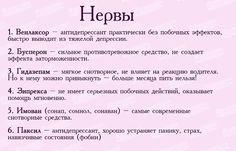 (91) Одноклассники