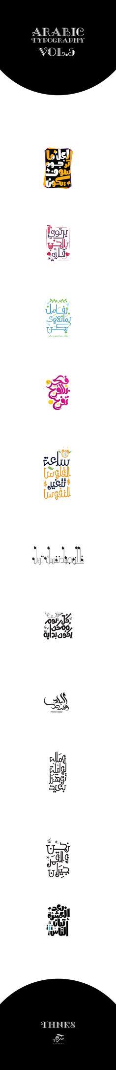 Arabic Typography Vol.5 on Behance