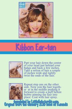 Ribbon Ear-tan Hair Tutorial form the January 2013 issue of Popteen.