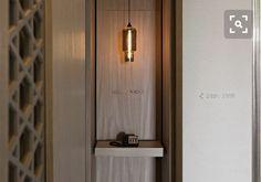 Hotel Corridor, Riverside Hotel, Feature Wall Design, Entry Hallway, Foyer, Corridor Design, Timber Panelling, Hotel Interiors, Room Doors