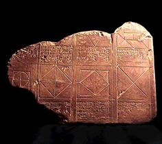 OOOOO!!!!!! NEAT!!! I am glad Christmas is coming!   BABYLONIAN CUNEFORM GEOMETRY TABLET Pythagoras Theorem 1750 BC ancient replica
