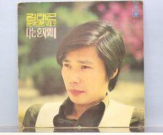 Kim Tae Gon - Golden Hits Vol.2 - Universal Record Co. SUL 811 - Korea, 1978 Lp Cover, Cover Art, Golden Hits, Lps, Korea, Vintage, Collection, Vintage Comics, Primitive