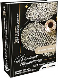decine di schemi per centrtini e tovaglie crochet. A lot of doilies and tablecloths patterns