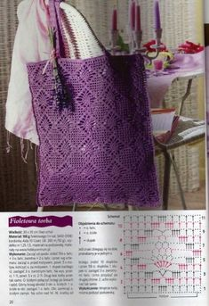 Marvelous Crochet A Shell Stitch Purse Bag Ideas. Wonderful Crochet A Shell Stitch Purse Bag Ideas. Crotchet Bags, Knitted Bags, Crochet Pouch, Filet Crochet, Crochet Handbags, Crochet Purses, Purse Patterns, Crochet Patterns, Knitting Patterns