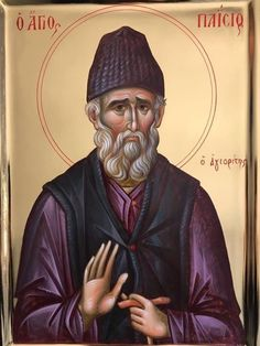 Orthodox Christianity, Orthodox Icons, Saints, Fictional Characters, Art, Byzantine Icons, Art Background, Kunst, Performing Arts