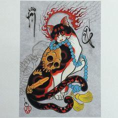 Bakeneko prints done by the talented @monmoncats @horitomo_stateofgrace #prints #japanesetattooart #tattoo #tattooart #tattoomaster #tattooartist #bakeneko #cat #neko