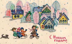 Почтовая открытка «С Новым годом!» -   А. Плаксин.  «Советский художник». Москва. 1968.