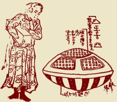 . This old Asian scroll from Japan depicts a Japanese merchant happening upon a small flying saucer that's landed near a rice field. Look carefully at the writing above the craft. The column …