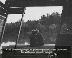 Image uploaded by Rose Freckles. Find images and videos about love, photography and summer on We Heart It - the app to get lost in what you love. Teenage Couples, Cute Couples, Romantic Couples, Couple Tumblr, April O'neil, Open Letter, Smile Because, Greek Quotes, The Girl Who