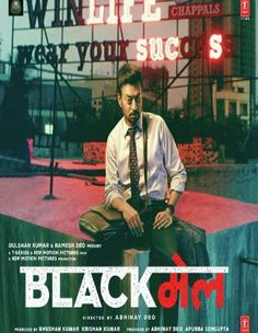 36e1c645b120 download and watch Blackmail(2018) movie for free Free Bollywood Movies