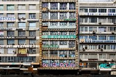 #Thessaloniki   www.thessaloniki.travel Thessaloniki, Multi Story Building, Street, Travel, Viajes, Destinations, Traveling, Trips, Walkway