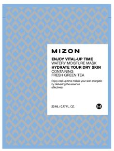 Enjoy Vital-up Time - Watery Moisture Mask