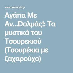 Αγάπα Με Αν...Dολμάς!: Τα μυστικά του Τσουρεκιού (Τσουρέκια με ζαχαρούχο)