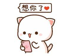 Cute Cartoon Pictures, Cute Love Pictures, Cute Love Cartoons, Cute Images, Gif Kawaii, Pixel Kawaii, Kawaii Cat, Chibi Cat, Cute Chibi