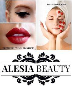 Дипломированный специалист по перманентному макияж в Праге, косметолог и мастер-стилист в Праге - Веб-портал LadyPraha