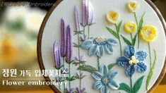 Hand Embroidery Flowers, Flower Embroidery Designs, Lana, Diy And Crafts, Quilts, Stitch, Sewing, Pattern, Color