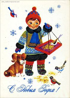 Художник Т.Варламова, 1982 г