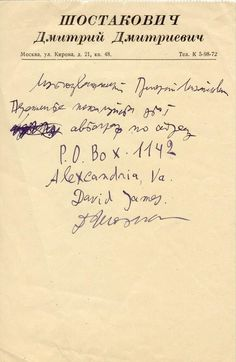 Handwritten note from Dmitri Shostakovich, on his personal stationery, to a man in Alexandria, Virginia USA