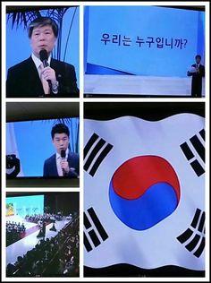 KBS 2015년 시무식, 조대현 사장님 '새해 복 많이 받으십시오.'  마무리 인사말