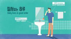 산업발전을 이끄는 중요한 요소인 국제표준과 관련해 전 세계 전문가가 한자리에 모이는  'ISO 서울총회'가 처음으로 한국에서 열렸습니다. ISO 서울총회  홍보영상은 제한된 컬러와 깔끔한 그래픽을 활용한 모션그래픽형식으로 제작 하였습니다. 우리 생활 곳곳에 표준이 자리하고 있음을 주인공의 하루일과를 통해 시각화 하였습니다.