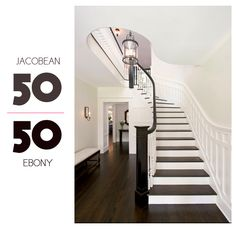 50/50 Jacobean and Ebony stain mix is the formula used on these white oak floors