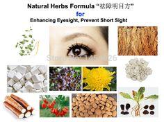 ナチュラルハーブ式用強化視力、防ぐ近視、防ぐ白内障