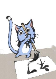 Fairy Tail Happy by Hiro Mashima Fairy Tail Happy, Fairy Tail Art, Fairy Tail Ships, Erza Scarlet, Manga, Chibi, Fanart, Snow Fairy, Natsu And Lucy