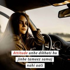 Free Check Out High Quality Attitude Whatsapp DP Images Pics , Whatsapp DP Wallpaper Photo Pics Pictures Download Dp For Whatsapp Profile, Girls Dp For Whatsapp, Best Whatsapp Dp, Whatsapp Dp Images, Profile Dp, Profile Picture Images, Best Profile Pictures, Dp Photos, Profile Picture For Girls