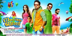 Namasthe Bali Movie Poster