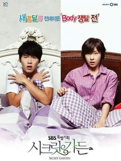 SECRET GARDEN - their souls have switched to the other's body ! And my favorite scene from this drama is the sit up scene