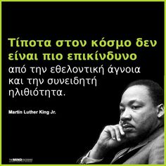 Work Hard In Silence, Religion Quotes, Motivational Quotes, Inspirational Quotes, Big Words, Greek Quotes, Beautiful Mind, Martin Luther King, Picture Quotes