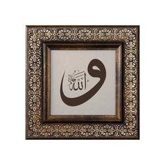 VAV - ALLAH (Ücretsiz Kargo)