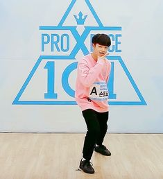Participante do Produce X 101 Cant Live Without You, Living Without You, Bts Spring Day, Dsp Media, Produce 101, Sons, Kpop, My Love, Love Of My Life