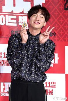 Lee Kwangsoo, Running Man Members, Kwang Soo, Stuff And Thangs, Korean Actors, Peeps, Prince, Entertainment, Kpop