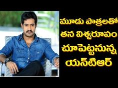 Interesting Facts: NTR Playing 3 roles in his next film jailavakusha ...