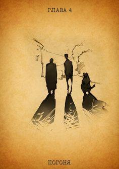 Woland, Koroviev, and Behemoth. Master and Margarita - Mikhail Bulgakov. Art by Artyom Kolyadynsky.
