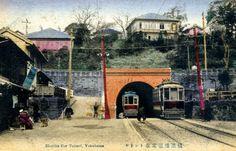 横浜桜道電車トンネル。