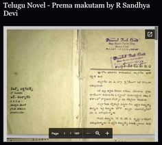 Telugu Novel - Prema makutam by R Sandhya Devi Free Novels, Free Pdf Books, Reading Online, Books Online, Telugu, Good Books, Cards Against Humanity, Blog, Blogging