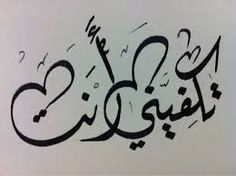 Hasna Salafia Hasnatlili19 Sur Pinterest